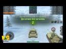 WoT Blitz #40 (Android) ИС-3 и ИСУ -152