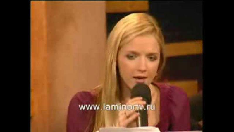 Юлия Михальчик До свиданья милый Chao bambino