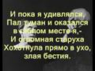 Владимир Высоцкий - Две судьбы