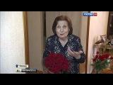 Вести.Ru: Юбилей разведчицы: она изменила ход истории