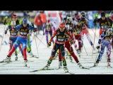 Биатлон  Чемпионат Европы в Тюмени, Россия  Женщины  Масс старт 28 02 2016