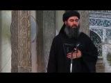 Лидер ИГИЛ угрожает терактами России,США,Израилю и ЕС | LIH leader threatens attacks in Russia, USA