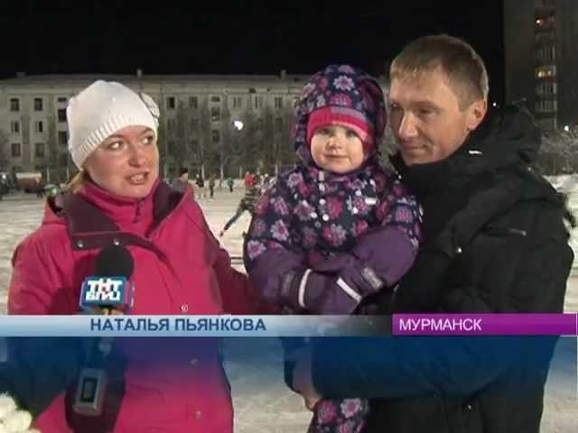 Мурманск ск
