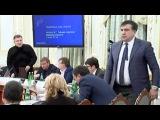 Аваков Саакашвили скандальное видео! (полное видео как аваков облил саакашвили водой)