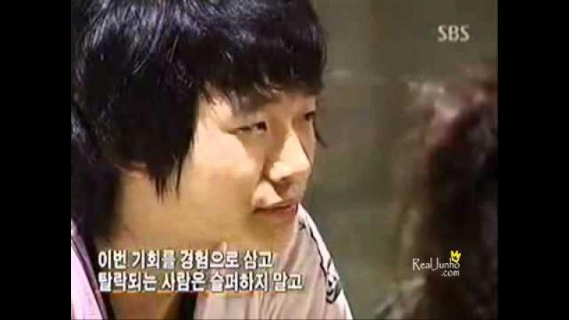 Superstar Survival EP02-2 Junho Chansung Cut