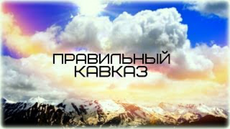 168 летний горец из Азербайджана, Ширали Муслимов