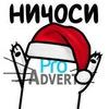 Evo Proadvert -