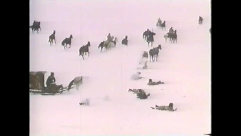 Уничтожение отряда Каландаришвили в Якутии (Сибирский дед)