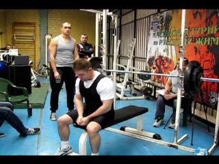Перепёлкин Василий жим 112 кг