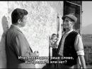 ◄La Sfida(1958)Вызов*реж.Франческо Рози [SUB]