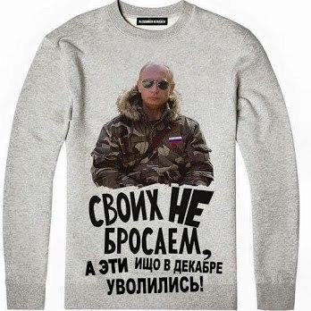 Родным и адвокатам Савченко не дают информацию о состоянии ее здоровья, - Полозов - Цензор.НЕТ 544