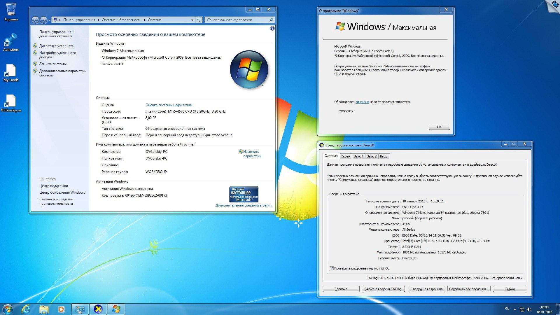 Драйверы для ноутбука samsung np300e5c for.