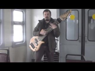 Легкий транс на басу