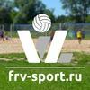 Пляжный волейбол 2018 в Коломне