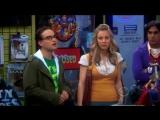 Big Bang Theory/ Теория большого взрыва S2E20