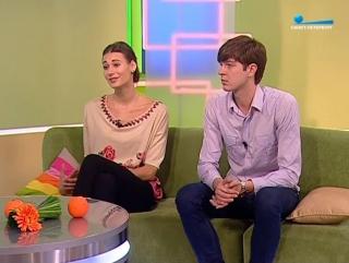 Анастасия Соболева и Виктор Лебедев в программе
