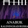 HIM + Anabuk 2015!!!