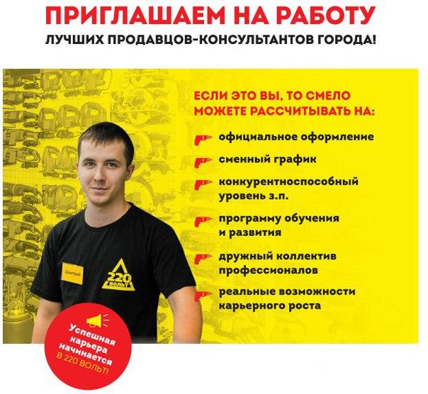 Тесты Для Продавцов-Консультантов