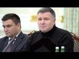 Аваков-Саакашвили сочинили хип-хоп композицию (пародия)