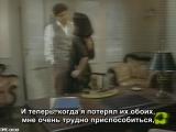 Загадочная женщина/La Extrana Dama 22