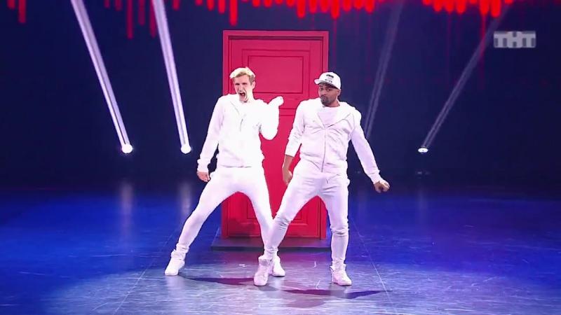 Танец: Никита Орлов и Мигель