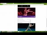 Результаты розыгрыша пригласительного билета на трансляцию балета «Спартак» (12.03.2016)