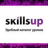 Skillsup.ru — веб UI и UX дизайн