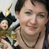 Алина Пухнаревич