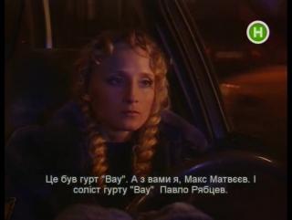 Сериал ГИБДД и т.д. серия 18