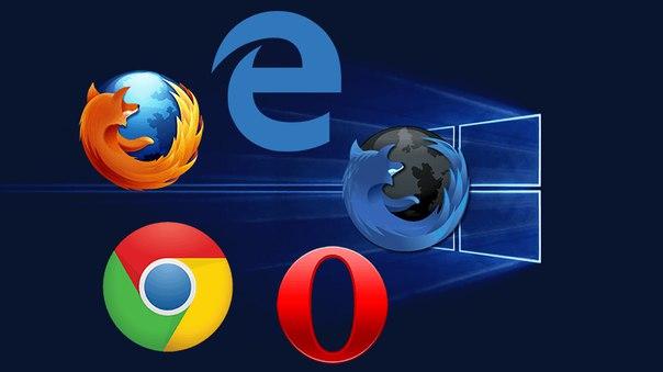 Самый быстрый браузер для Windows 10 (Chrome vs Firefox vs Edge vs