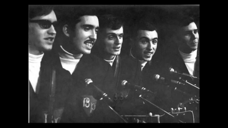 ПЕСНИ ВИА ВЕСЕЛЫЕ РЕБЯТА 60Х-70Х Г.Г СКАЧАТЬ БЕСПЛАТНО