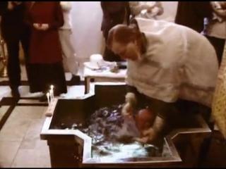 Вера святых 020 - Таинства Крещения и Миропомазания