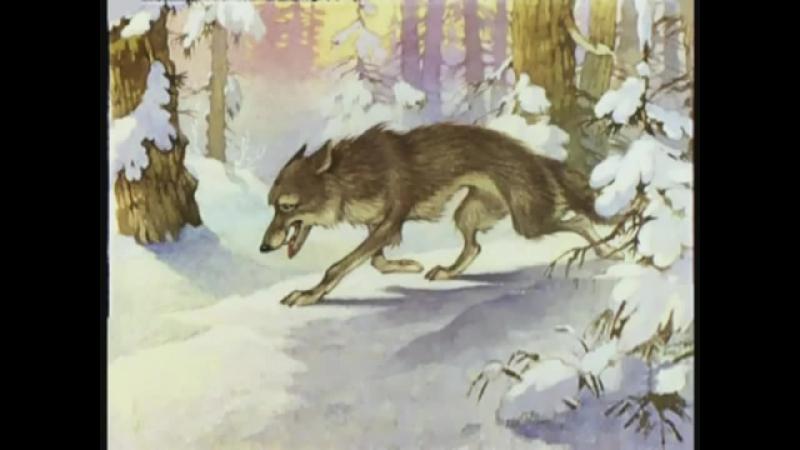 Сказка Дед разиня хитрая Лиса и глупый Волк озвученный диафильм сказка и мультфильм