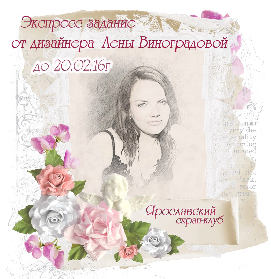 http://yar-sk.blogspot.ru/2016/02/ekspress-ramki.html