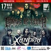 "17 мая. Cradle Of Filth & XANDRIA в ""Звезде"""