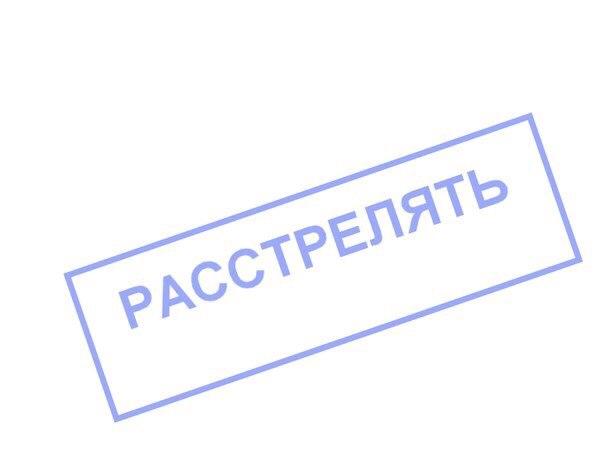 Руководитель отдела городской санстанции задержан при получении взятки в Мариуполе, - МВД - Цензор.НЕТ 276