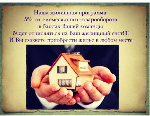 параллельный бизнес)))-это