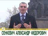 Александр Сенкевич_Рекламный ролик_2