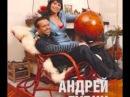 Андрей Губин - Двери открой - andrey gubin - the Open Door