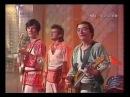 Ариэль - Порушка-Параня (1983г.)