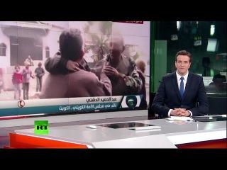 ИГ взяло на себя ответственность за взрывы в Дамаске