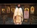Притча о неразумном богаче. Проповедь о.Андрея Ткачева от 01/12.2013