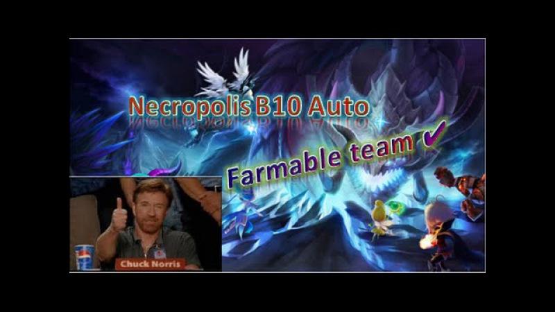Summoners war: Necropolis B10 Auto Monsters, Runes, Strategies! Farmable team ✔