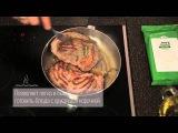 Готовим классический стейк на сковороде гриль iCook