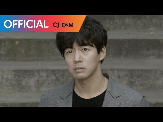[두번째 스무살 OST Part 5] 정준일 (Jung Joonil) - 좋은날 (Fine Day) MV