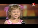 Украина ищет таланты- Диана Козакевич LOLnet
