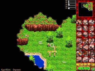 Jurassic War (Rus) for Old-Games.ru