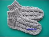 Как вязать носки. Вязание спицами. Часть третья
