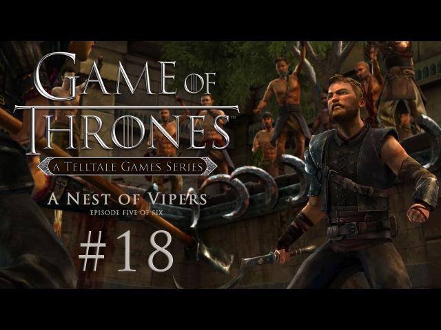 Game of Thrones: Season 1. Резня в бойцовой яме 18