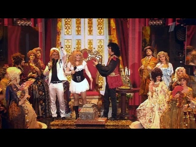Дмитрий Колдун и Ирина Дубцова. Филипп Киркоров и Маша Распутина – «Роза чайная». Точь‑в-точь.